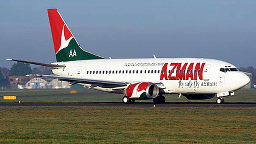 Azman airline flight