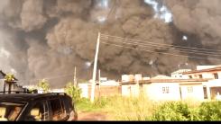 Pipeline explosion in Lagos