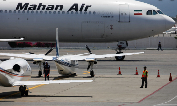AN Iranian airport used to illustrate the story. [PHOTO CREDIT: Voice of Awerica]