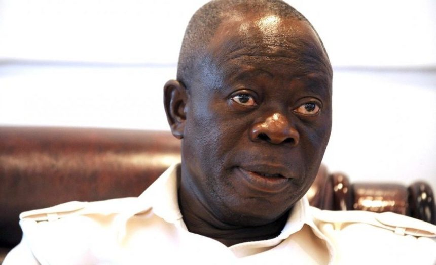 Adams Oshiomhole, APC National Chairman. [Silverbird TV]