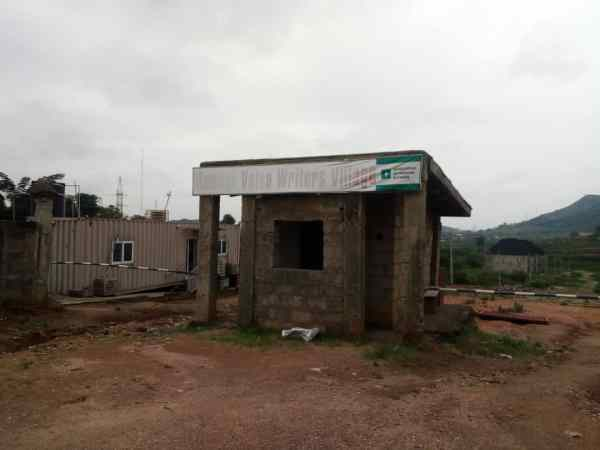 The largely undeveloped land donated by late Mamman Vatsa to the Association of Nigerian Authors. [Credit: Tosin Omoniyi]