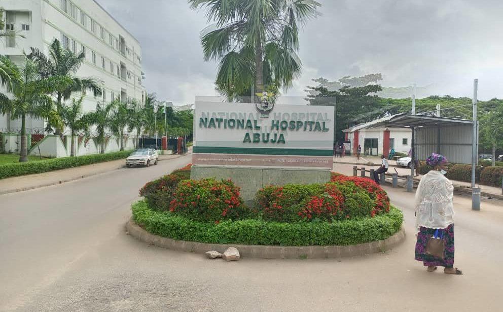Entrance of National hospital Abuja