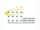 Gimnazija Crnjanski