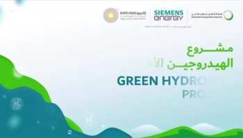 dubai inaugurates green hydrogen project first of its kind in mena - ENOC opens Service Station of the Future at Expo 2020 Dubai