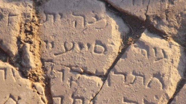 Hebrew letters turn up to be oldest alphabet   PUBLIKA  MD   AICI     Hebrew letters turn up to be oldest alphabet
