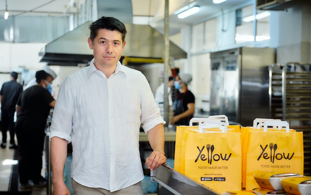 Adrian Ciucur-Yellow.Menu