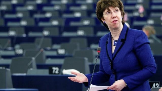 EU-Faschistin Catherine Ashton