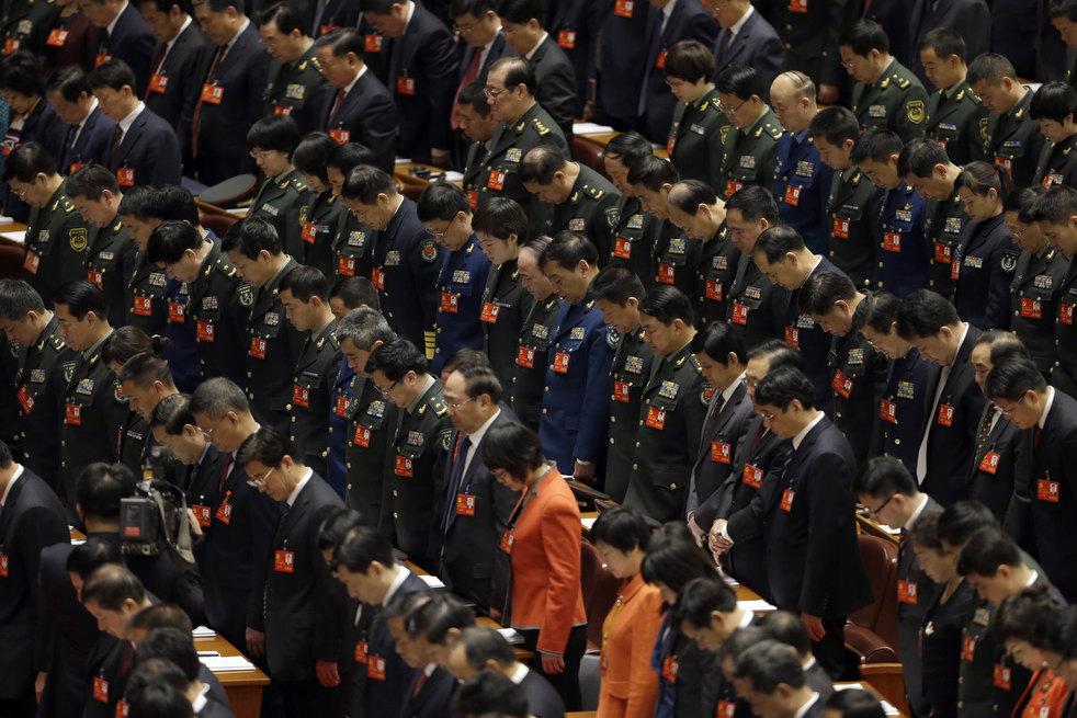 china_congress_18.jpg