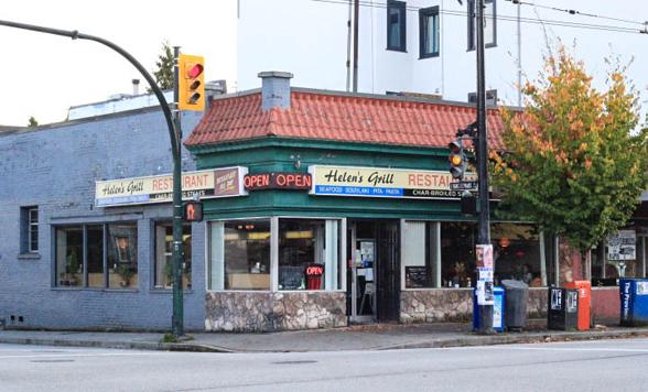Helen's-Grill