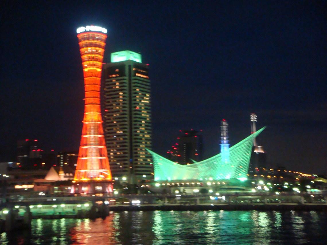 Kobe Japan San Go Reader
