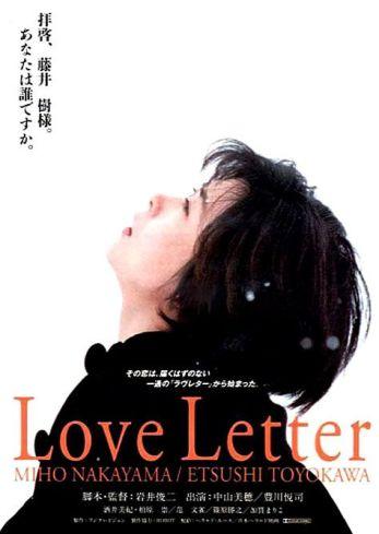 Love Letter - Film (1995) - SensCritique