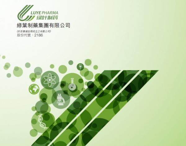【2186】綠葉製藥一款產品獲批臨牀試驗 | 多倫多 | 加拿大中文新聞網 - 加拿大星島日報 Canada Chinese News