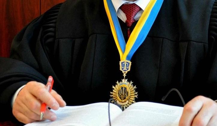 Resultado de imagen de українські суди