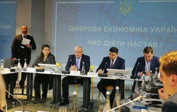 Широкополосным доступом к интернету к 2020 году будет покрыто более 70-80 процентов территории Украины.