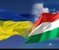 Закон об образовании: Венгрия выдвинула условия для начала диалога » Слово и Дело