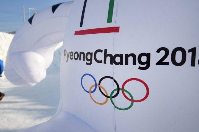 Восемь украинцев выступят сегодня на Олимпийских играх