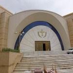 Nya katedralen. Tirana