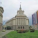 Fd kommunistiska partihögkvarteret. Sofia