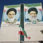 Väggmålning. Shiraz