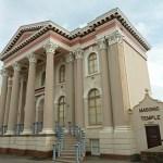 Masonic Temple. St Helier