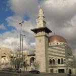Vacker moské. Amman