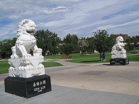 Kinesiska parken. Calgary