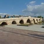 Kamen most. Skopje