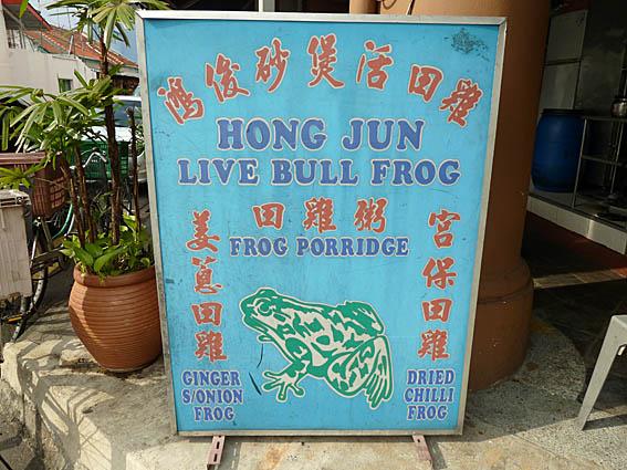 singapore_049