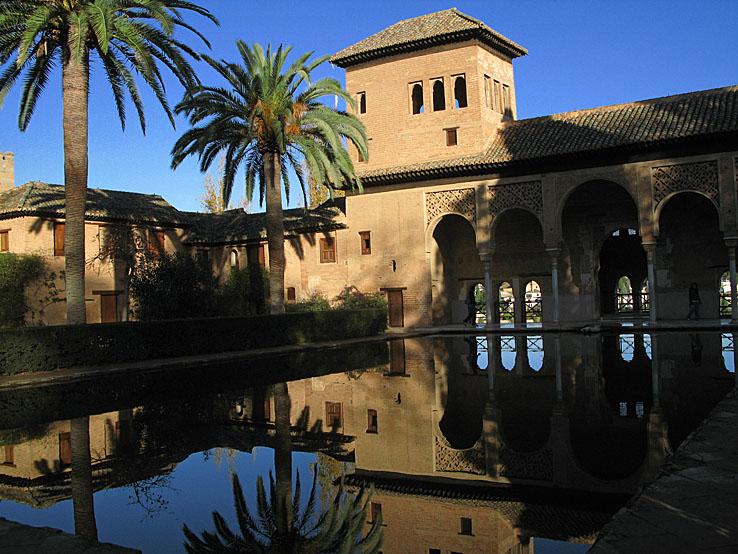 Alhambra. Granada (U)