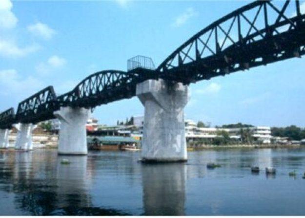"""Bron över floden Kwai"". Kanchanaburi"