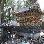 Nikko. Japan (U)