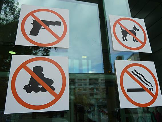 Förbudsskylt. Skopje