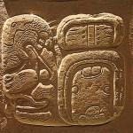 Mayaskrivtecken. Palenque