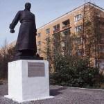 Djinghis Khan staty. Ulan Ude