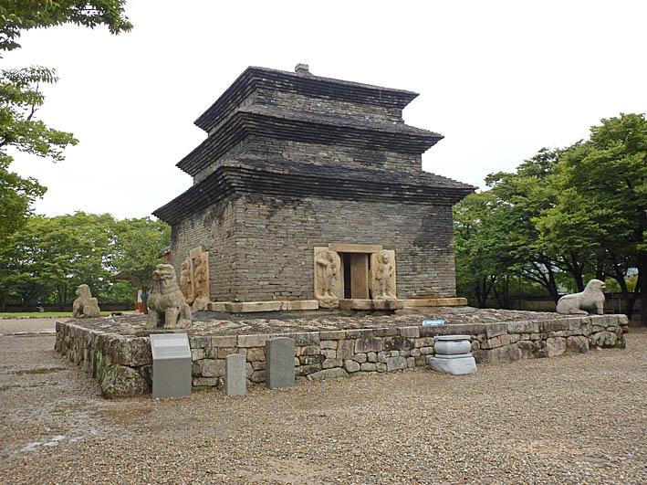 Bunhwang-sa pagoden. Gyeongju (U)