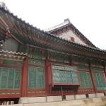 Palatset Changdeokgung. Seoul