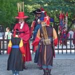 Palatset Deoksugung. Seoul