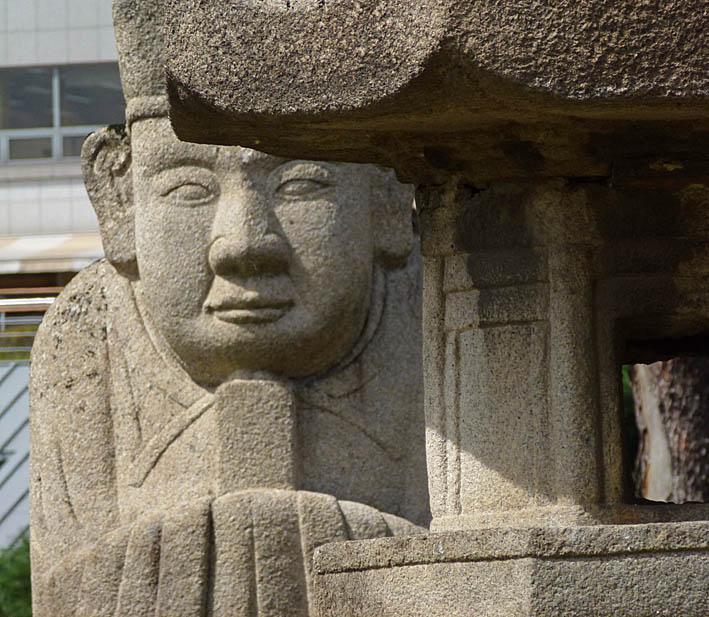Kungagrav. Samreung Gongwon (U)