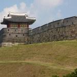 Försvarsmuren med -torn. Suwon (U)