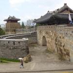 Södra porten. Suwon (U)