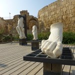 Romerska lämningar. Caesarea