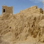 Byggnad på Masada (U)