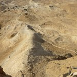 Romerska rampen. Masada (U)