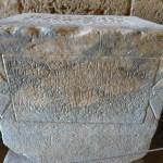 Romersk inskription. Lindos