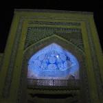 Madrassah Muhammad Amin Khan. Khiva