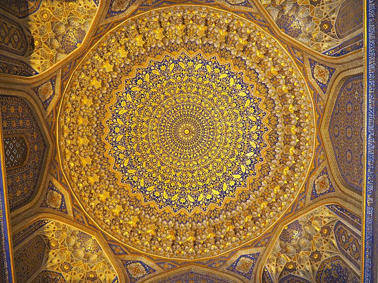 Guldmoskén. Tillya-Kari madrasa. Registantorget. Samarkand (U)