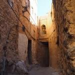 Den gamla byn Misfat