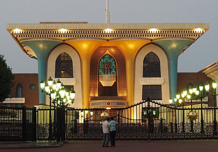 Sultanens palats. Musqat