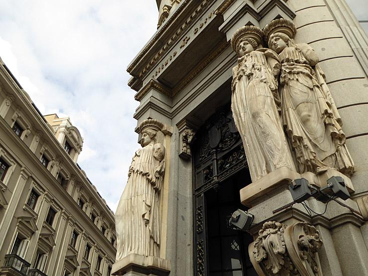 Banco de Espana. Madrid