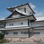 Slottet. Kanazawa